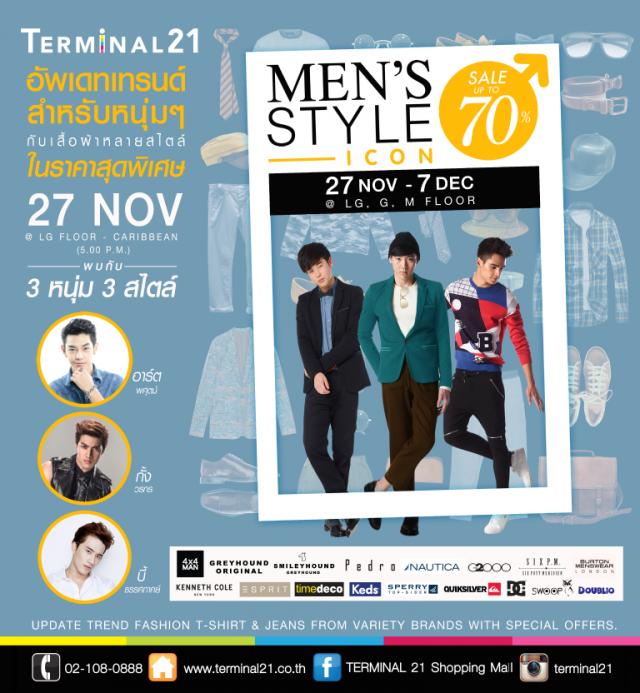 TERMINAL 21 Men's Style Icon