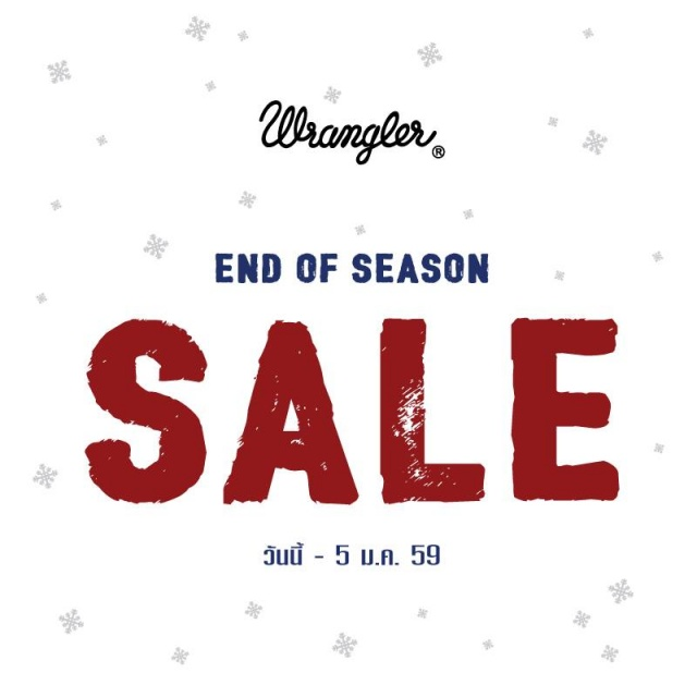 Wrangler End of Season Sale