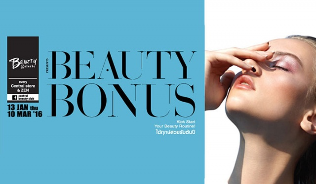 Beauty Galerie presents Beauty Bonus