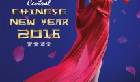 Central Chinese New Year 2016