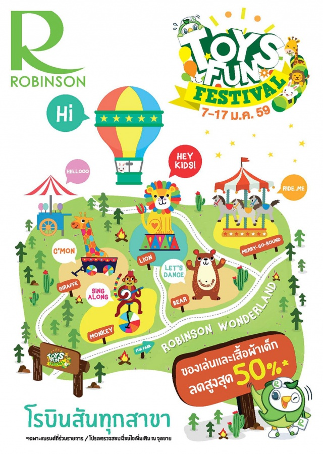 Robinson Toys Fun Festival