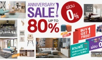 SB Design Square Anniversary Sale