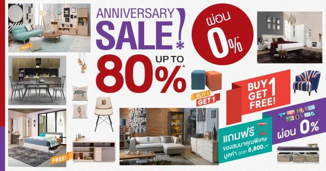 SB Design Square Anniversary Sale