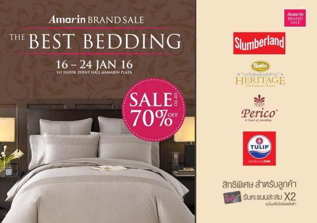 The Best Bedding Sale