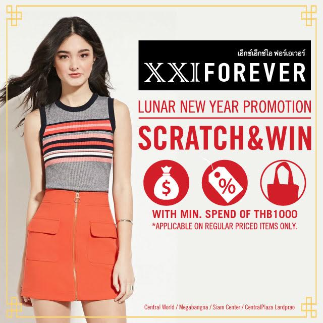 XXI Forever Lunar New Year Promotion