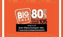 CMG Big Brands Sale