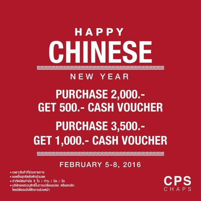 CPS CHAPS Happy Chinese New Year 2016