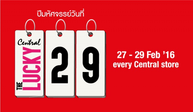 Central The Lucky 29