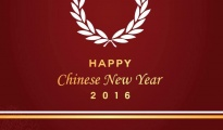 Fred Perry Chinese New Year 2016