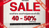 Hush Puppies Super Sale