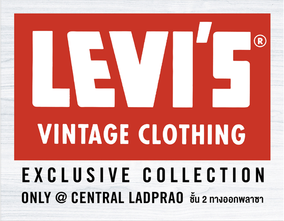 LeLVC Exclusive Collection SALE 1