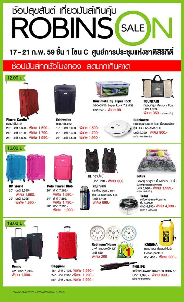 RobinsON Sale 1