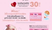 Robinson Valentine's Day