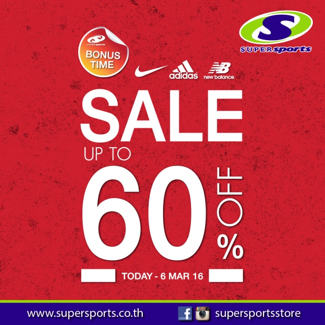 Supersports BONUS TIME SALE