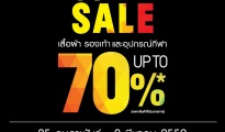 Supersports Super Sale