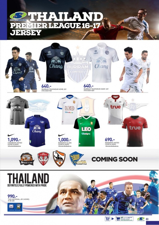 THAILAND PREMIER LEAGUE THE SEASON STARTS HERE 3
