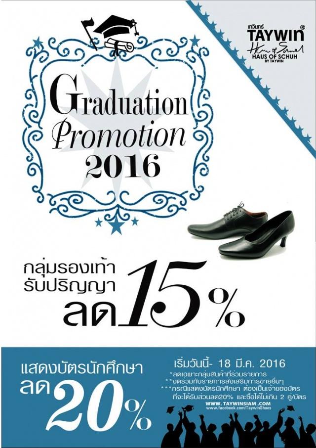 Taywin Graduation Promotion 2016