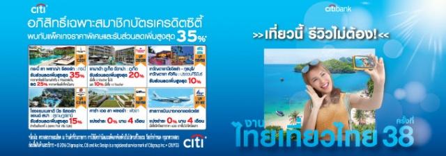 thaiteawthai 38 2