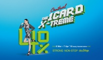 Central The 1 Card X-Treme