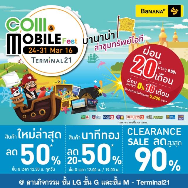 Com&Mobile Fest
