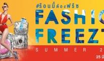 Fashion Freezta