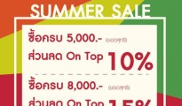 Hush Puppies Summer Sale