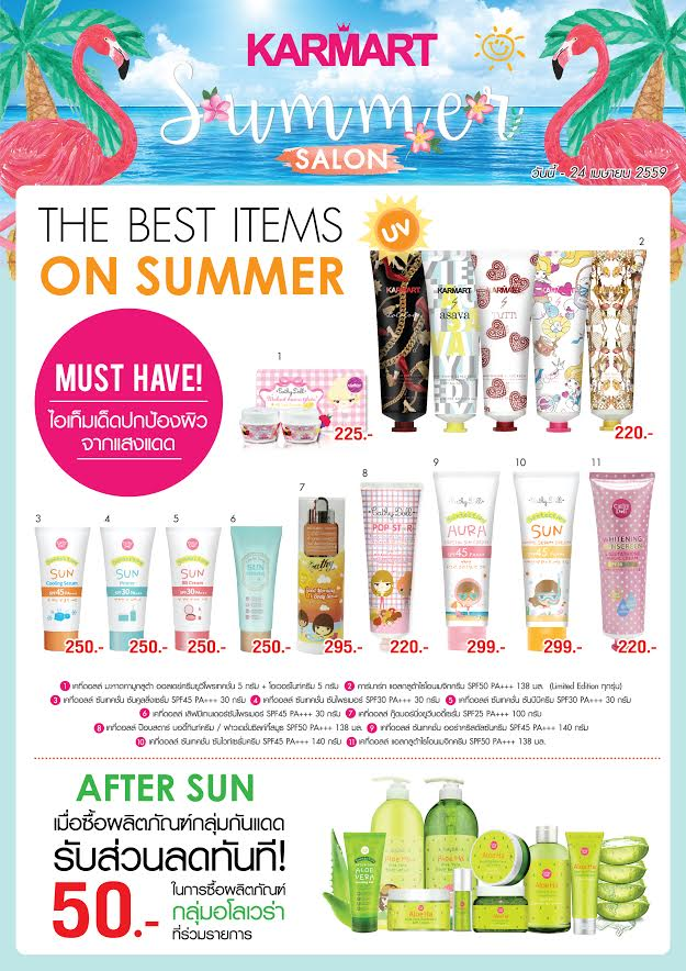 KARMARTS Summer Salon Promotion 1