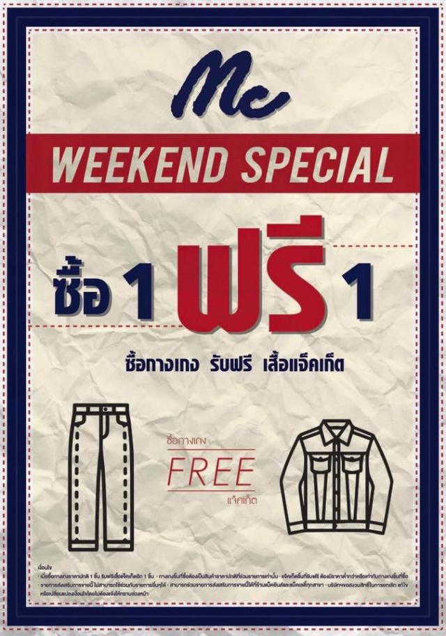 Mc Weekend Special