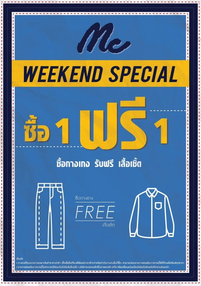 Mc Weekend Special