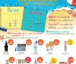 Ogenki Summer Super Bonus