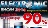 Powerone Electronic Show 2016 1