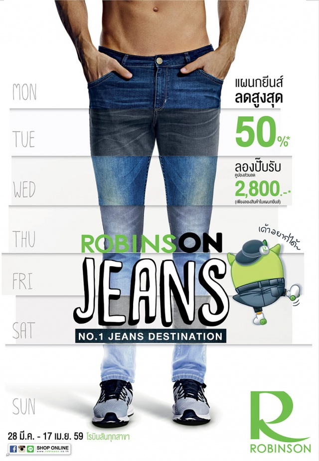 RobinsON Jeans 1