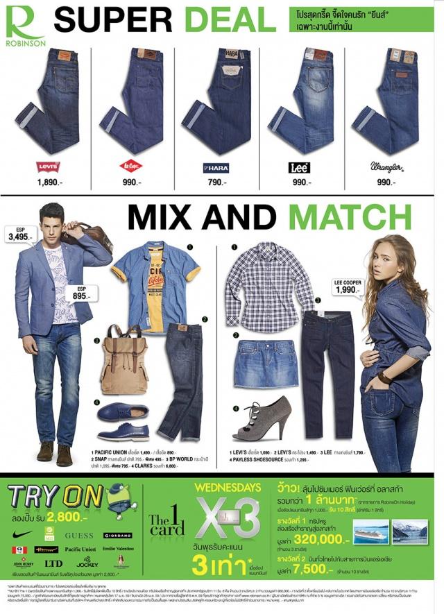 RobinsON Jeans 2