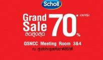 Scholl Grand Sale