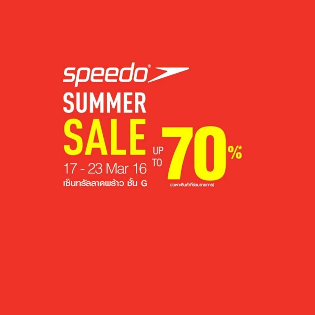 Speedo Summer Sale