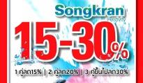 "TAYWIN ""Songkran Festivity"""