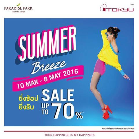 Tokyu Summer Breeze Sale 1