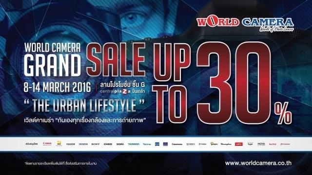 World Camera Grand Sale 2016
