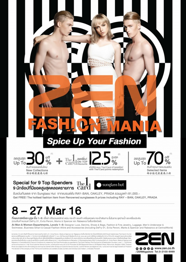 ZEN Fashion Mania