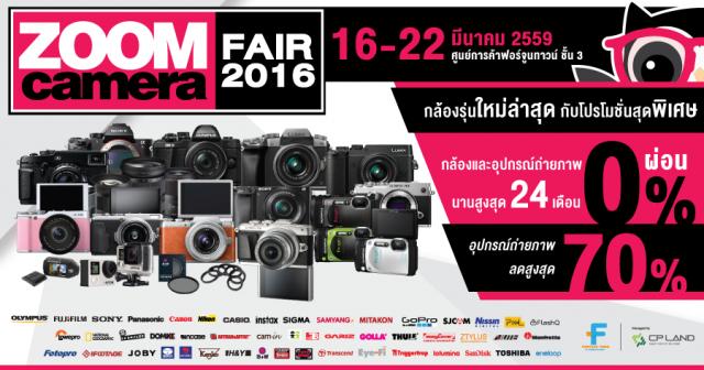 Zoom Camera Fair 2016 1