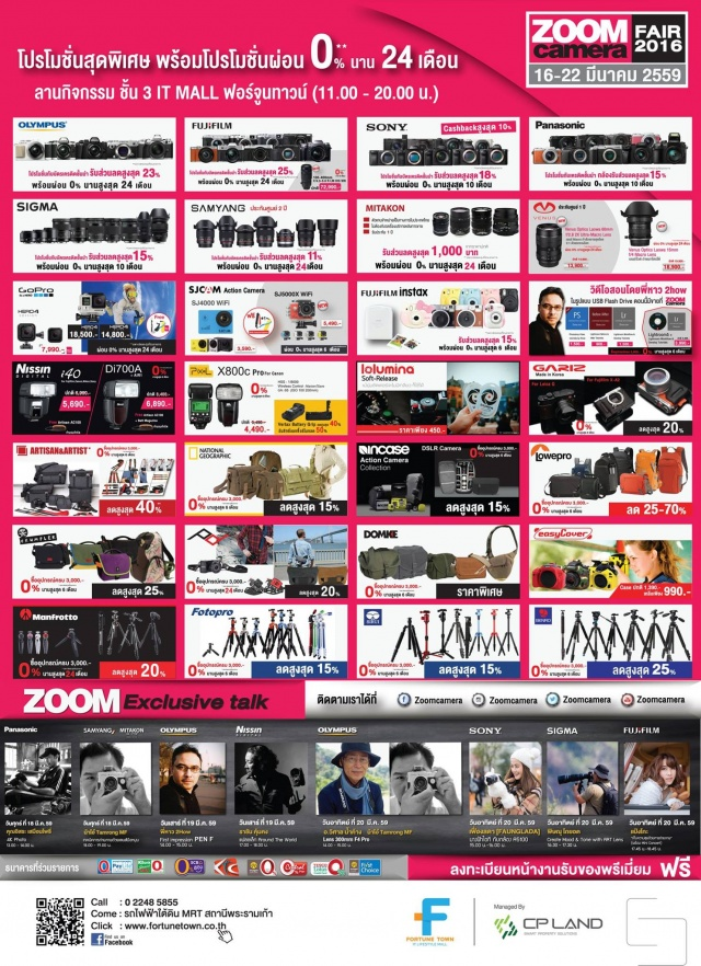 Zoom Camera Fair 2016 3