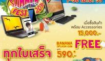 """Banana IT """"IT Summer Fest. 2016"""" 1"""