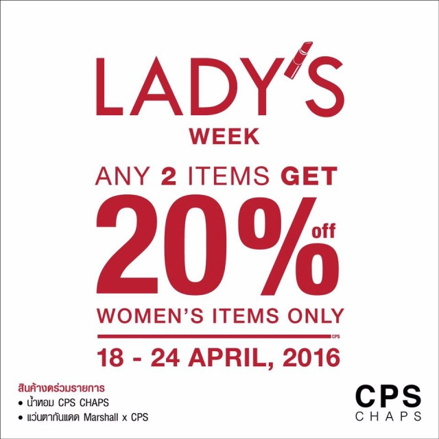 CPS Chaps Lady's Week