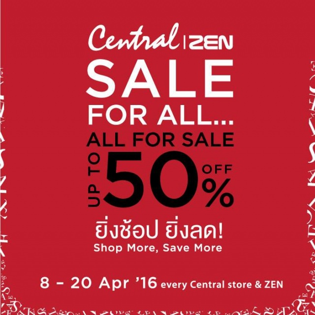 Central – Zen Sale for all, All for Sale