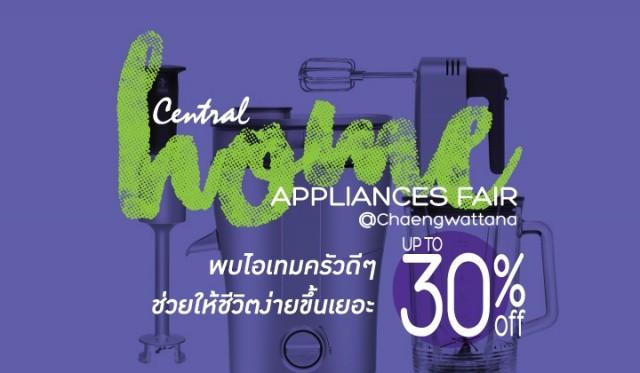 Central Home Appliances Fair420