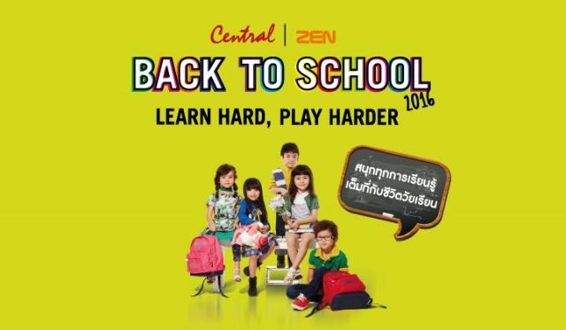 Central  ZEN Back To School 2016