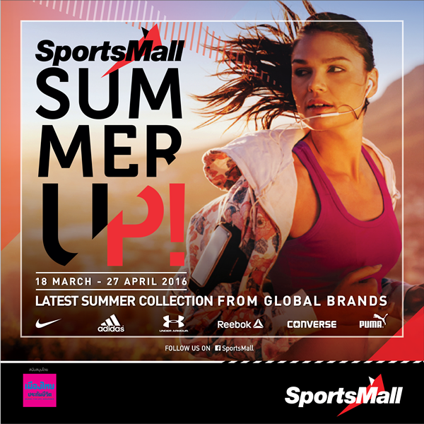 SPORTS MALL SUMMER UP