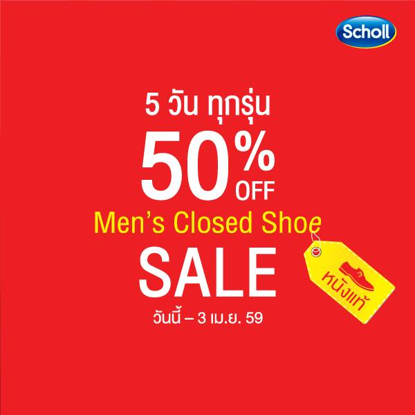 Scholl Men's closed shoe