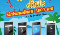 Sony Xperia Summer Sale