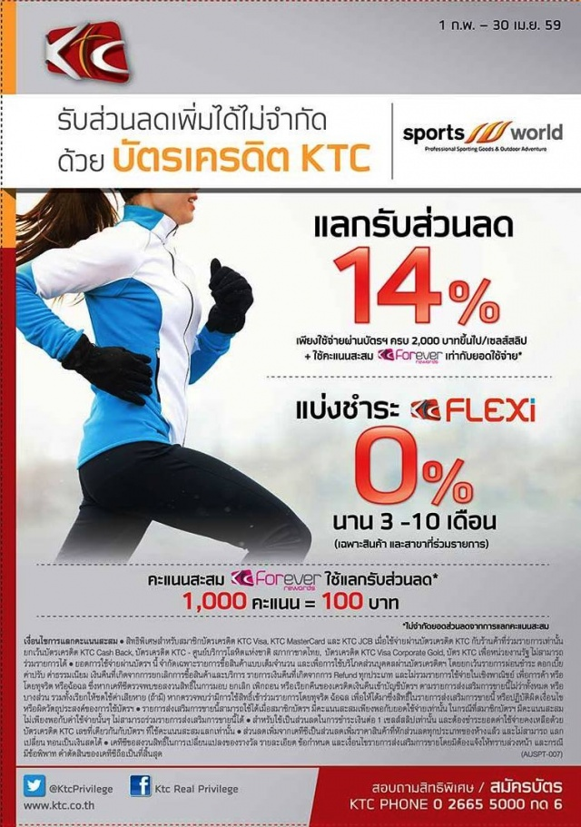 Sports World Health & Fitness 8